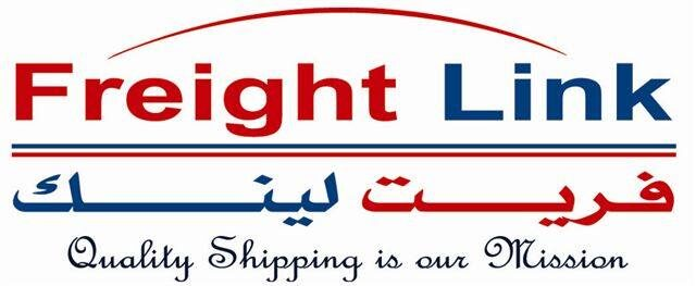 Freight Link Egypt